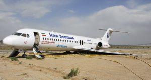 iran_aseman_airlines_1200