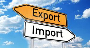 export_import_860