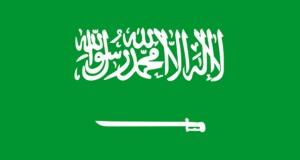saudi-arabia_640