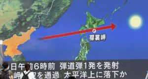 northkorea_japan_missile