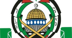 Hamas_logo_934