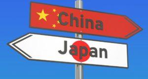 kina japan