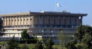 Az izraeli parlament (Kneszet)