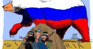 Az orosz nagymedve