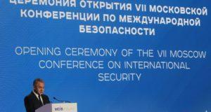 Moszkva, 2018. április 4. Szergej Sojgu orosz védelmi miniszter beszédet mond a 7. alkalommal megrendezett kétnapos Moszkvai Nemzetközi Biztonsági Konferencia (MCIS)  (MTI/EPA/Jurij Kocsetkov)